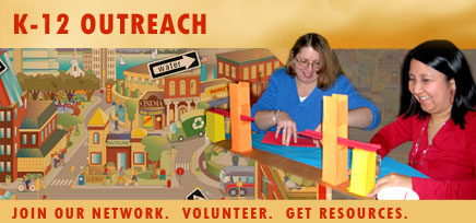Outreach Page Header